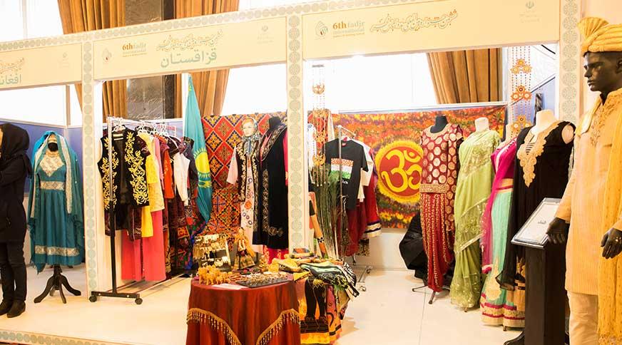 ششمین جشنواره مد و لباس فجر تالار وحدت