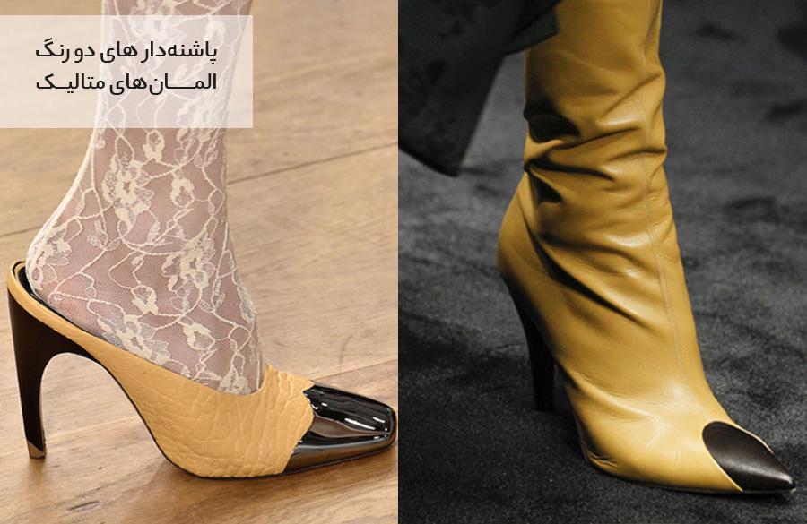 کفش دو رنگ پاشنه بلند زنانه