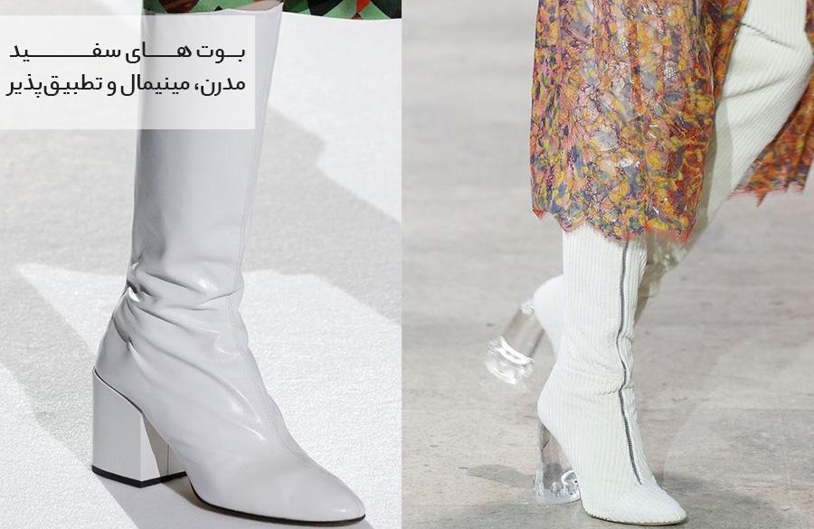 مدل بوت سفید ساق بلند زنانه