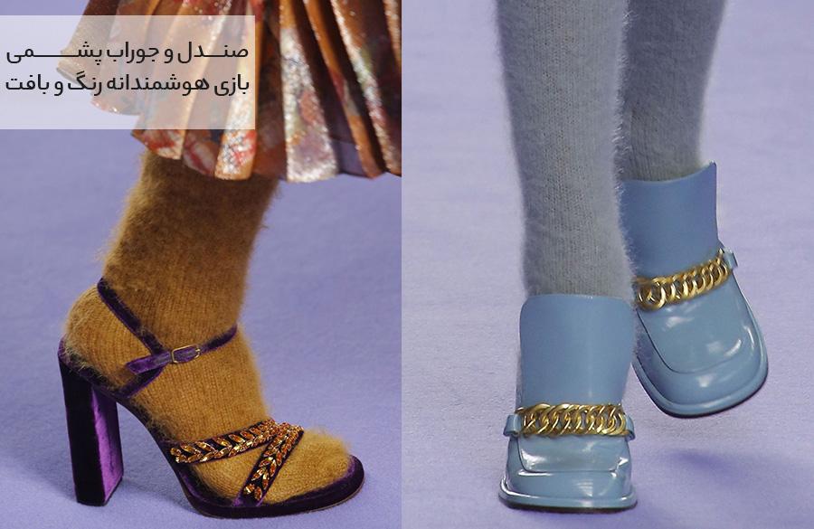ترند صندل و جوراب ضخیم زنانه