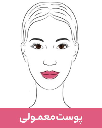 مراقبت از پوست طبیعی